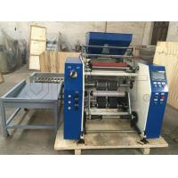 Best High Efficiency  Cling Film Making Machine / Plastic Film Slitting Equipment With Roll Materials wholesale