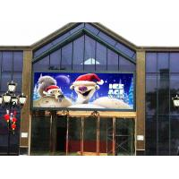 Best P16 Oudoor Fixed Installation Curtain LED Display / Waterproof Soft Led Curtain wholesale