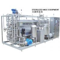 Cheap Ketchup Food sterilizer Equipment for sale