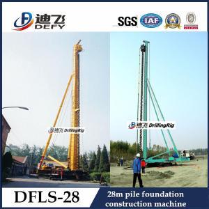 Best 28m Depth DFLS-28 Hydraulic Rotary Construction Foundation machinery Piling machine wholesale