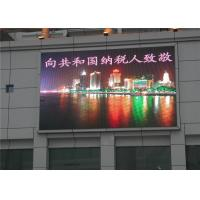 Best P 12.7 mm Outdoor Led Panel With Front Maintaining Service , IP67 Modules wholesale