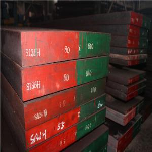 Best 1.2083 / 420 / S136 / SUS420J2 / 4Cr13 Tool Steel Flat Bar For Corrosion - Resistant Die wholesale