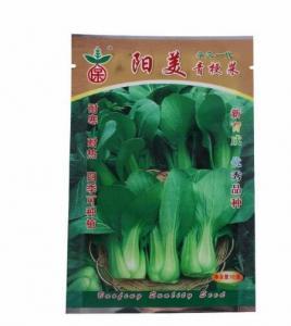 Best Full Printing LDPE plastic 3 side sealing plastic packaging bags for seeds packing wholesale