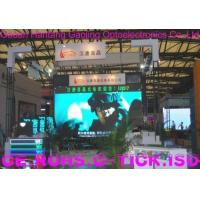 Cheap P3 Video Wall Indoor LED Display Panel , Full Color Led Screen Rental wholesale