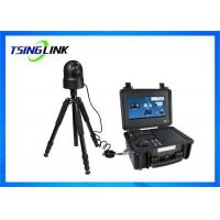Best Optical Zoom 2MP 4G Wireless Device GPS Outdoor Dome PTZ IP Battery Camera Command Suitcase wholesale