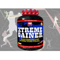 Quality Xtreme Gainer 10lb Sports Nutrition Supplements for Bodybuilding wholesale