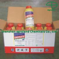 Best annual and perennial grasse IPA Salt glyphoste 41% SL herbicide for weed out wholesale