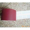 Buy cheap adysun flexible abrasive cloth from wholesalers