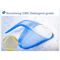 China CMC Used On Detergent Powder Laundry Washing Clothes on sale