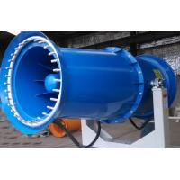 Best Water Mist Fog Cannon Sprayer Dust Suppression System For Demolition , High Efficiency wholesale