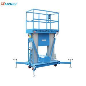 Best Aluminum lifter equipment 250kg 8m high rise window cleaning lift platform wholesale