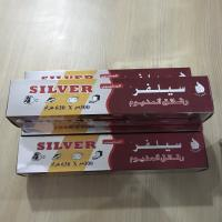 Best Food Wrapping Catering Aluminium Foil Roll , Heavy Duty Aluminium Kitchen Foil wholesale