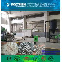 Best hdpe ldpe plastics regranulator / waste plastic granules making recycling machine wholesale