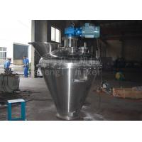 Best Powerful Vertical Cone Screw Blender With Storage Hoppers Low Energy Consumption wholesale