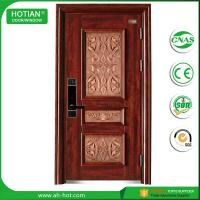 Best High Quality Hotel Entrance Door Steel Security Doors with CE certificate wholesale