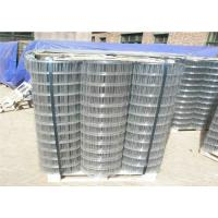 Best Heavy Zinc Coated Welded Wire Mesh , Anti - Corrosion Concrete Metal Mesh wholesale
