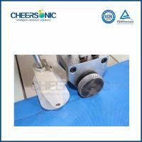 Quality Steel Ultrasonic Seamless Sewing Machine For Swimsuit 1500 Watt wholesale