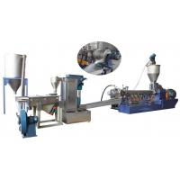 Best plastic PE PP Parallel twin screw extruder water ring pelletizing line/ granule machinery wholesale