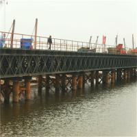 Best Hot Dip Galvanized Floating Pontoon Bridge Bailey Type Temporary Road Bridge wholesale