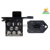 Best Citroen Peugeot Blower Motor Control Strong Durability 1.6L 2.2HDI (1995-) 1267.E3 wholesale