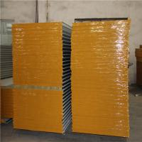 China building materiasl sound insulation rock wool sandwich wall panel on sale