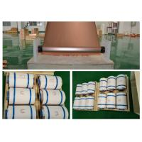 Best Electrolytic HTE Copper Foil For Printed Circuit Board 350kg Big Roll wholesale