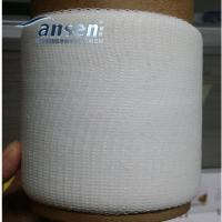 2inch waterproof anti -corrosion pipeline repair and protection composite wrap