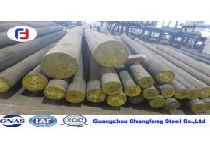 Best Machinery Industry Engineering Steel Bar Good Mechanical Properties 1.7035 / SAE5140 wholesale