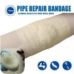 Best Leaking Cracked Plumbing pipe Repair Bandage water activated fiberglass Wrap Tape wholesale