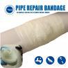 Buy cheap Leaking Cracked Plumbing pipe Repair Bandage water activated fiberglass Wrap Tape from wholesalers