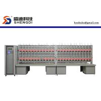 Best HS-6103F Single Phase Smart Meter Test Bench-48Positions 0.05% accuracy,Max.120A,2000VA wholesale