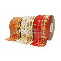 Best Low Solvent Residual Automatic Food Packaging Films , Flexible Packaging Film wholesale