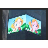 Best P5 outdoor full color commerical signage word led display screen wholesale