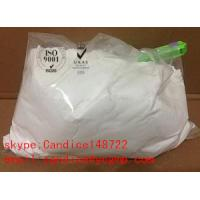 China Effective Glucocorticoid Steroids Dexamethasone-17-acetate cas 1177-87-3 on sale
