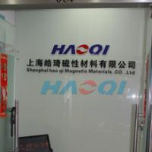 Shanghai Haoqi Magnetic materials co.,ltd