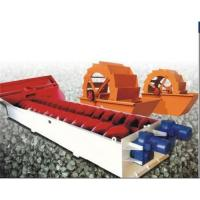 Buy cheap 2LSX/LSX/XSD Sand Washer Series from wholesalers