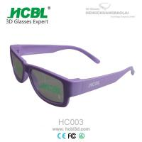China  Style Innovative Master Image 3D Glasses Green / Purple 152*152*41mm on sale