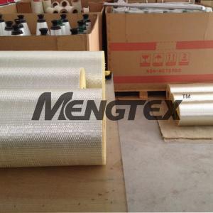 Best UD Kevlar Fiberglass Cloth/Fabric wholesale