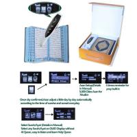 China Word by Word Combine Holy Koran Reading Islamic Quran Pen with 8GB , OLED Display on sale