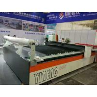 China YINENG TECH Automatic Cloth CNC Textile Cutter Cutting Machine with Fabric Spreader on sale