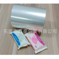 Quality Good Heat Sealing Flour Packaging Roll Film LDPE Laminated LDPE wholesale