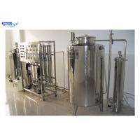 China Stainless Steel Industry Reverse Osmosis water Purification Plant on sale