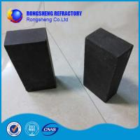 Best Black Direct Combination Magnesia Bricks Different Shape 230 X 114X 65mm wholesale