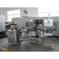 Buy cheap SGM-300DT Double Twist Lollipop Packing Machine from wholesalers