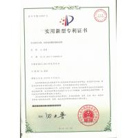 Shijiazhuang Jun Zhong Machinery Manufacturing Co., Ltd Certifications