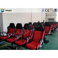 China Movement Chair 5D Cinema Equipment 5D Motion Cinema With Effect Simulation on sale