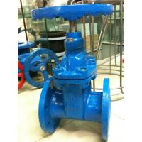 China Cast Iron Flanged Gate Valve / Resilient Seated Gate Valve For Drinking Water on sale