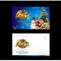 Best Christmas Greeting Cards 3D lenticular postcard 0.45 mm PET 3d postcard Animation effect postcard wholesale