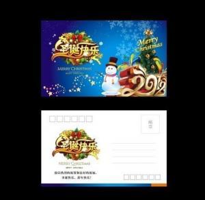 Best custom lenticular postcards changing flip lenticular postcard pricing 3d lenticular postcards wholesale