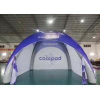 Buy cheap CE Special Large Inflatable Spider Dome Tent Inflatable Advertising X Tent Customized from wholesalers